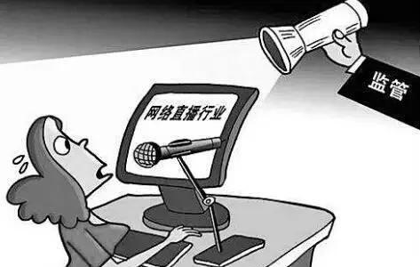 决不姑息!网络直播发布违法广告被市场监管部门处罚70万元