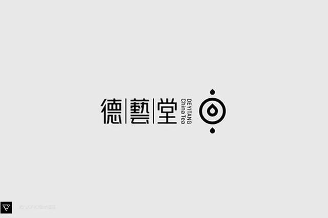 一组禅意十足的logo设计,真~佛系logo