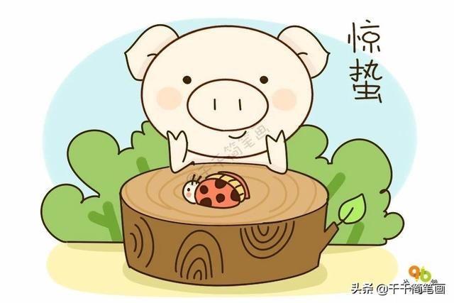 2019年是猪年, 让猪千千来诠释最美的二十四节气吧!