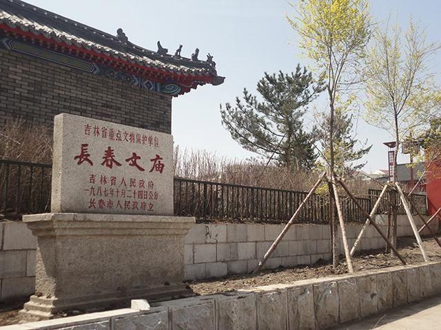 旅游 正文  国家aaaa级旅游景区庙香山风景区位于吉林省九台市波泥河