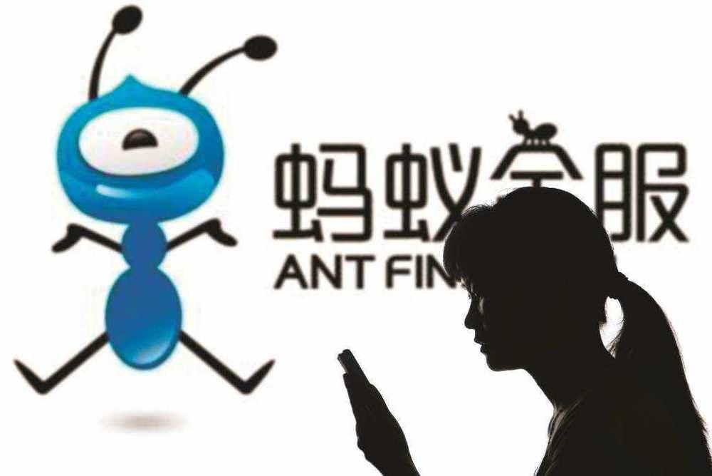 传蚂蚁金服拟筹资50亿美金 估值或超千亿美金