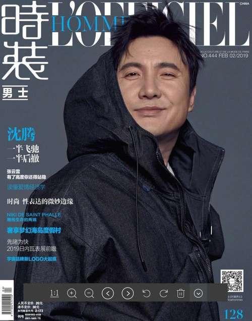 沈腾回应杂志面容,表情表情太有喜感,登上:太在哪里可爱封面图片