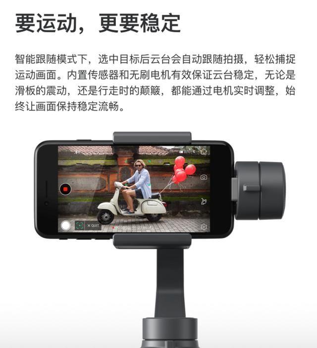 需要自己专属的Vlog你录制提前v球面哪些球面?透镜设备开模图片