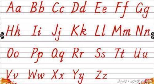 26个英文字母的书写规范 笔顺 音标 技巧 笔顺 音标 小写 新浪网
