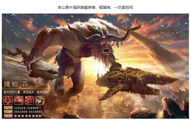 游戏 正文  买量素材方面,整个5月一共投放了超过9000组广告素材.
