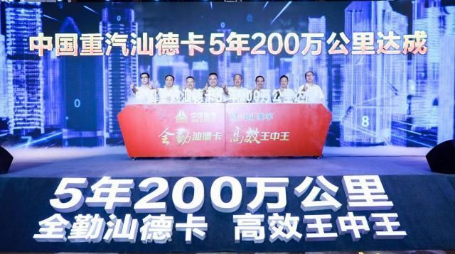 汕德卡,中国重卡第一牛车!5年跑200万公里!净赚数百万元!