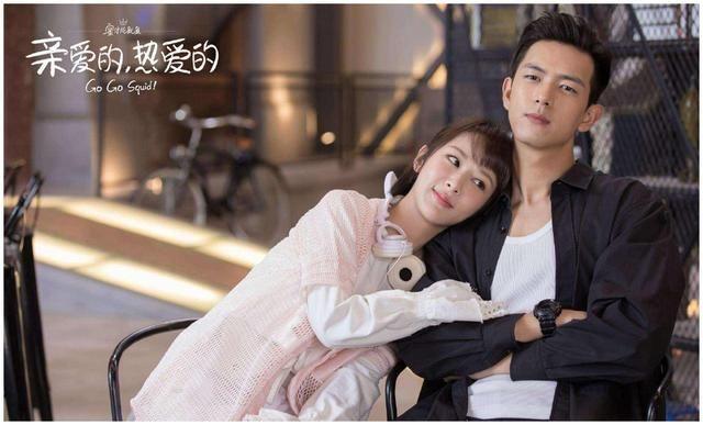 杨紫成新收视女王,仍低调表示戏火是李现演得好,网友:活该会红