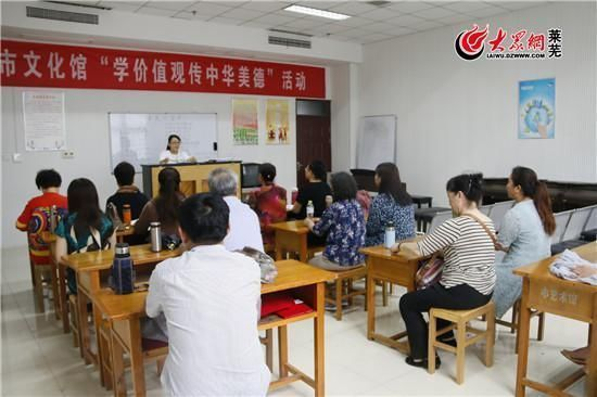 """莱芜资源网_公益培训来啦!莱芜市文化馆打造""""快餐式""""培训班让文化更惠民"""