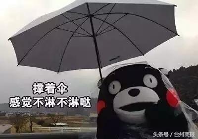 """今年18号台风最新消息对青岛的影响18号台风""""暹芭""""对青岛的影响不"""
