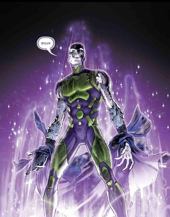 DC卢瑟进化成多元宇宙的究极生命!超人最大的敌人诞生