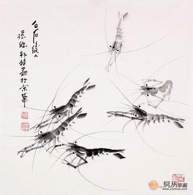 中国画分为山水、花鸟、人物等等,山水画注重写意,讲究气韵生动,渴望达到天人合一的境界,所以欣赏山水画只注意作品的笔法、墨法、章法及色彩是不够的,除此之外,人们还要注意欣赏作品的形式美、色彩美,甚至充满着节奏美、旋律美。其结构是开放的、自由的、无拘无束的,这正是它博大、充满生机活力的原因。 水墨人物画贵在造型,形神兼备,造型就是对物象准确把控,也就是对物象整体结构的演示,是通过艺术的形式再现或表现客观对象以及画家心中意象的能力。 而花鸟画的立意往往关乎人事,它不是为了描花绘鸟而描花绘鸟,不是照抄自然,而是紧