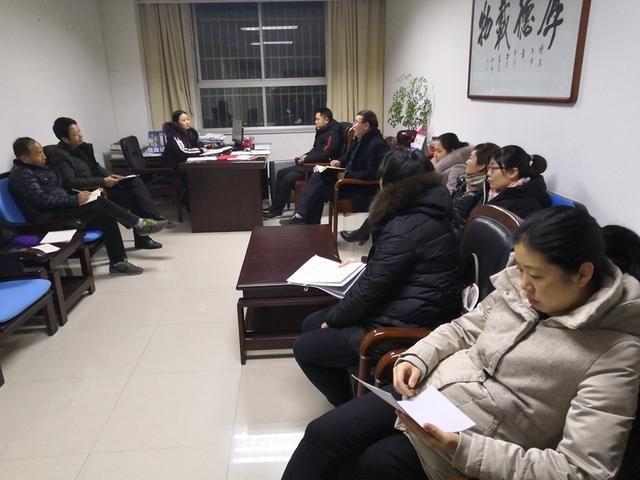 实验中学党支部召开2018年度组织生活会暨民