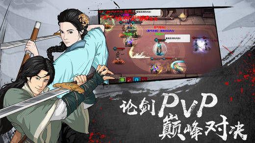 手游版的金庸群侠传《玩法X:汉家江湖》集游社沙水游戏的江湖图片