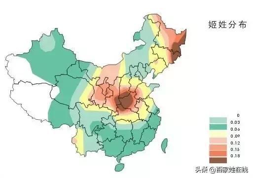 姬姓人口_姬姓的人口分布