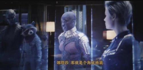 漫威:漫画最早武打海王纳摩或亮相,中国英雄影耽美漫画菊花图片
