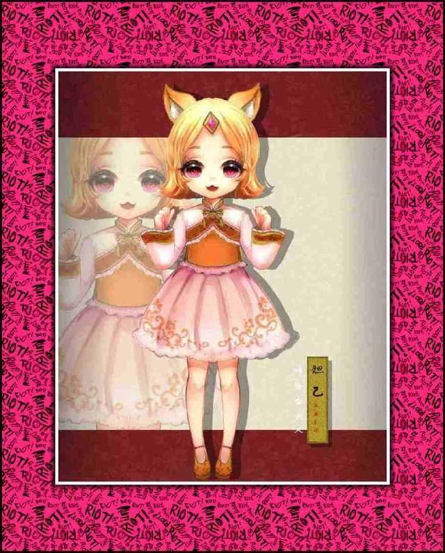 小时候的妲己比较可爱,看起来应该是一个很活泼的小女孩,这件花边裙很