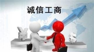 <b>崇明注册公司流程</b>