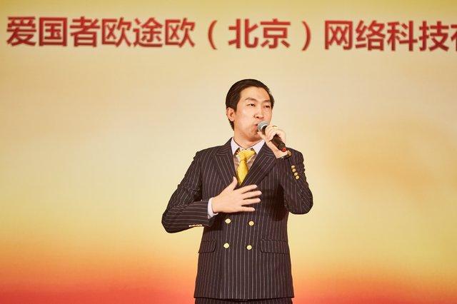 周文强精彩演讲中国梦的震撼背景音乐叫什么?