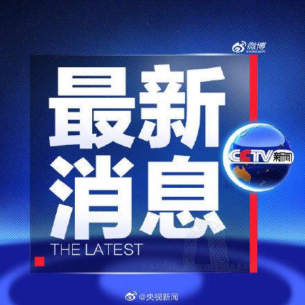 河北新增6例肺炎