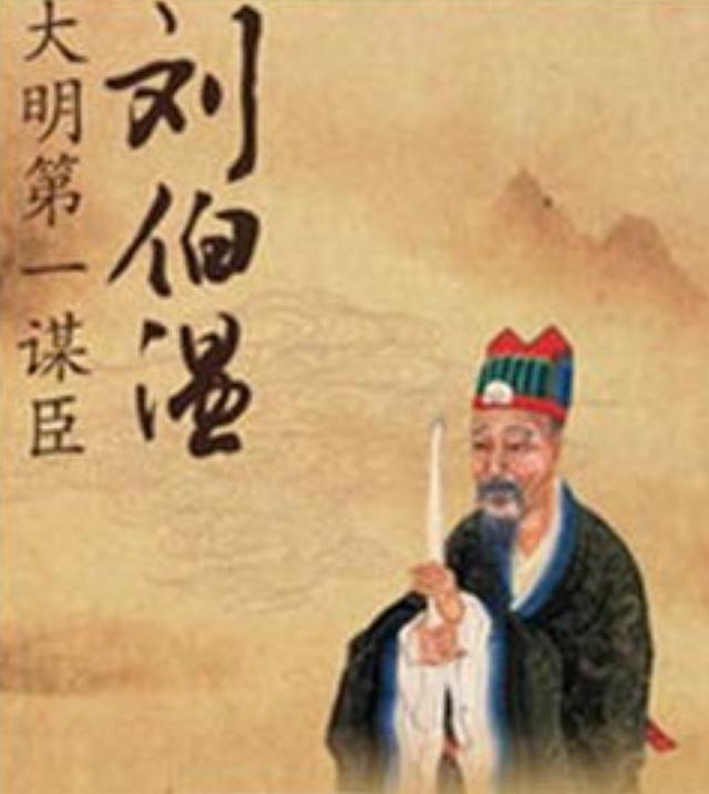 朱元璋与刘伯温聊大明国运《烧饼歌》的后世预言让皇帝害怕!