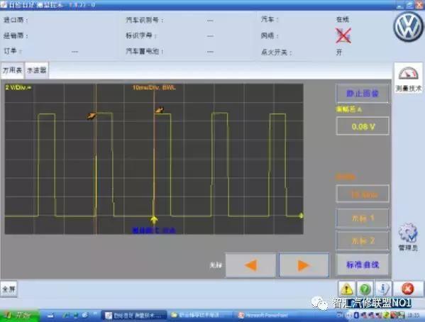 3,查看全新捷达空调电路图: 4,根据线路图进行测量 g65 t3/3 电压