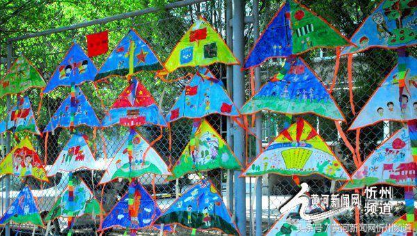 忻州市第二实验小学载歌载舞礼赞新时代图片