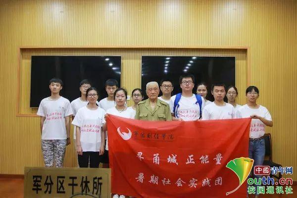 宁波大红鹰学院学子探访革命老兵_重温峥嵘岁月