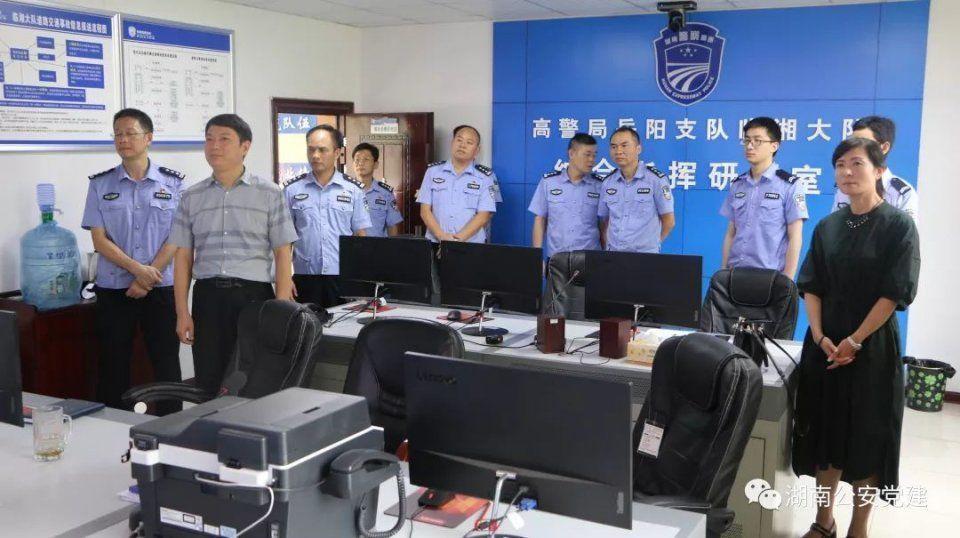 省厅直属机关党委赴高警局岳阳支队开展基层党