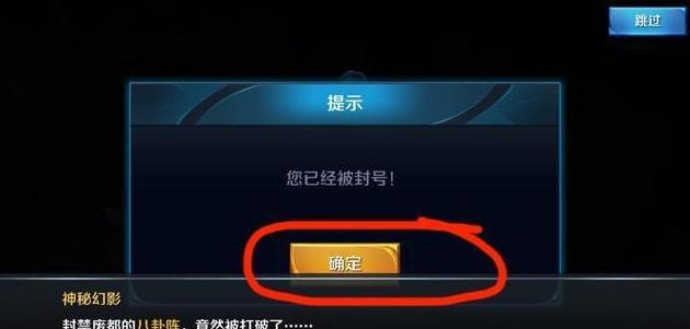 王者荣耀充值了3万元的账号被永久封禁 原因很搞笑 网友:真蠢