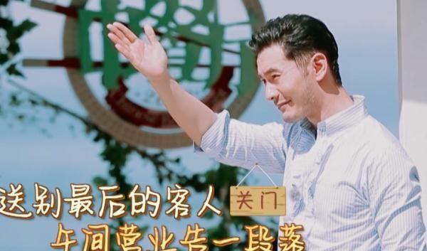 """中餐厅3: 除霸道之外, 黄晓明对外国客人的""""不礼貌""""也引起热议"""