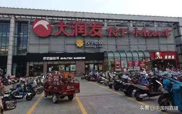 <b>江苏一超市被曝私自高额处罚小偷 当地警方已立案</b>