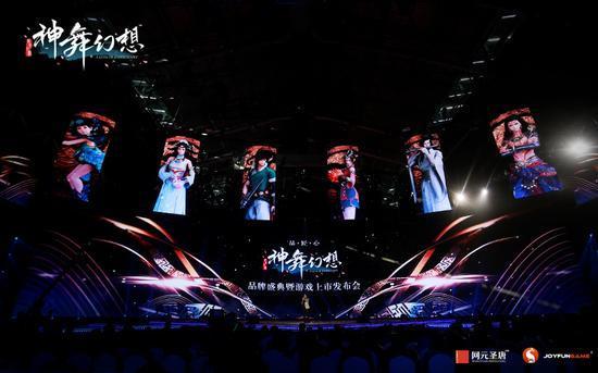 品味匠心《神舞幻想》品牌盛典亮相京城