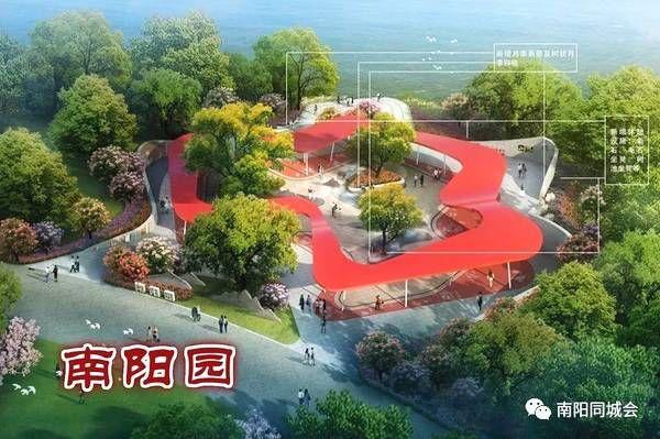 内乡县城市规划图