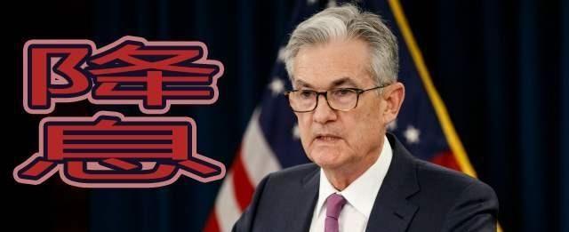 2019年多个国家宣布降息,如果美国维持利率不变,会有什么影响?