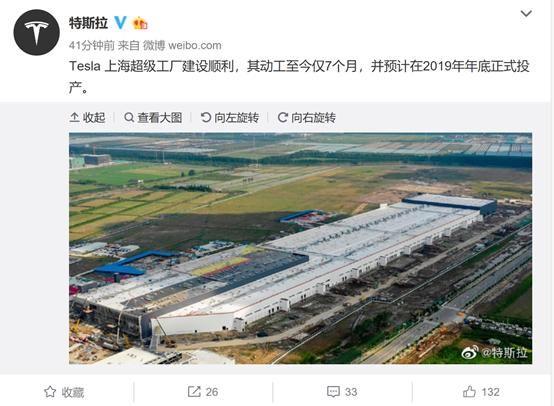 特斯拉上海超级工厂或年底投产 有望复制苹果产业链盛况?