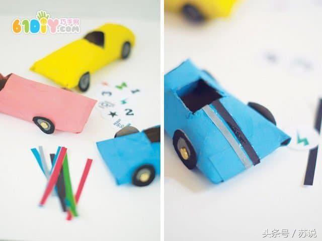 幼儿园宝宝手工教程,废纸箱纸筒牙膏盒diy玩具汽车,宝