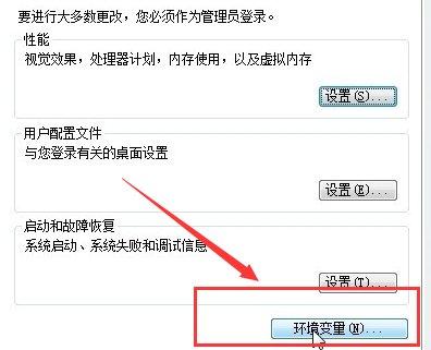 安装win7解决CAD提示找不到AC1ST16.DLL的cad厚中板怎么标图片