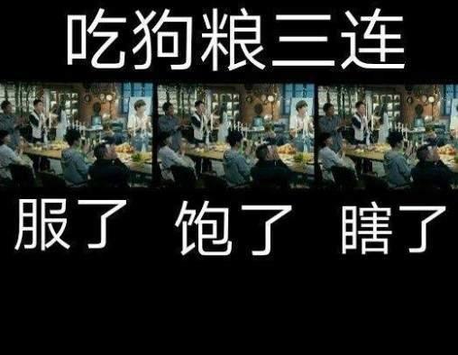 镇魂表情表情女孩沈巍赵云澜搞笑的大全包有关考试图片