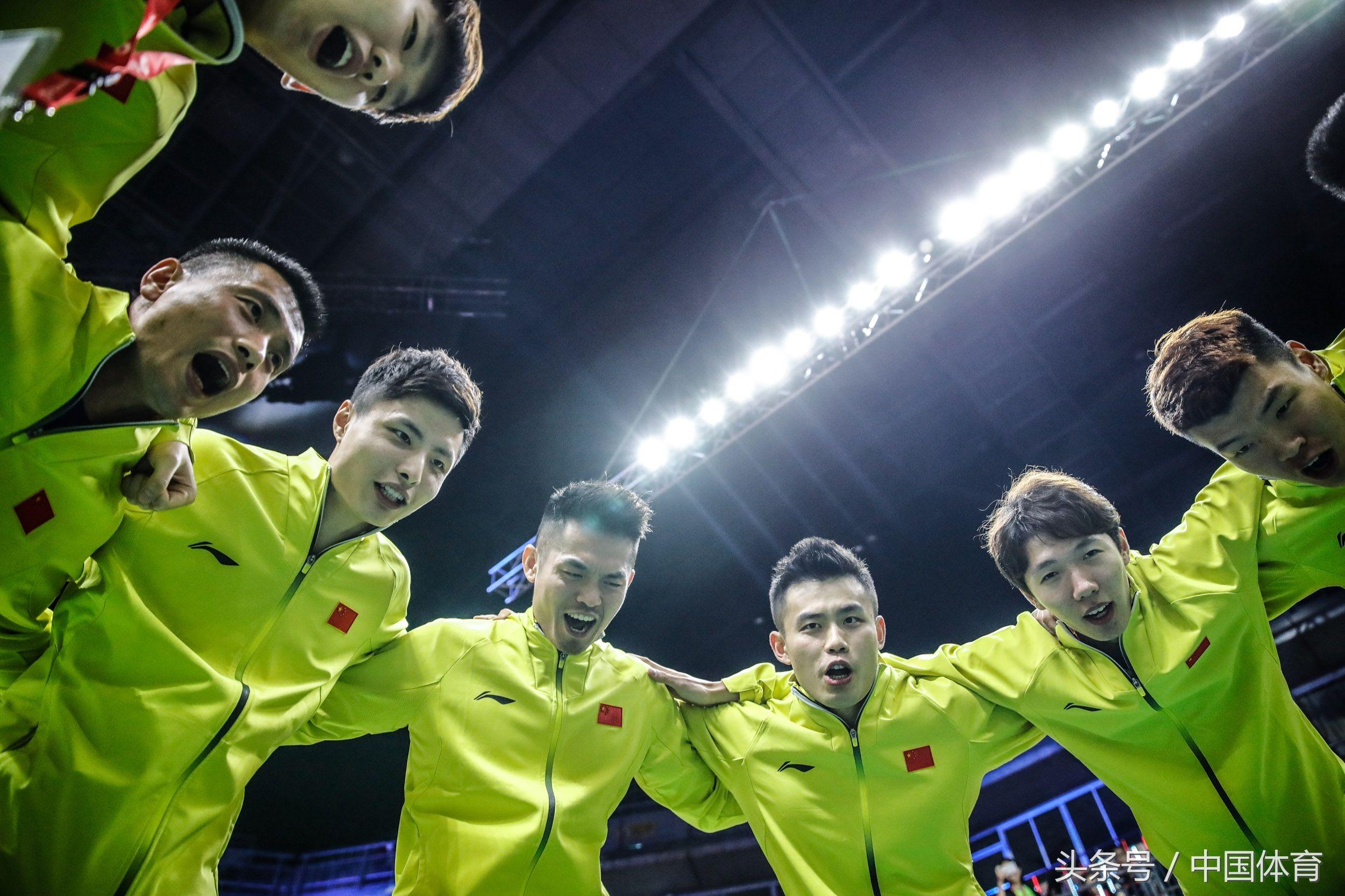 2018年汤姆斯杯A组首轮 中国队零封对手取开