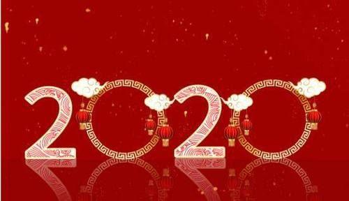 新年的暖心话语
