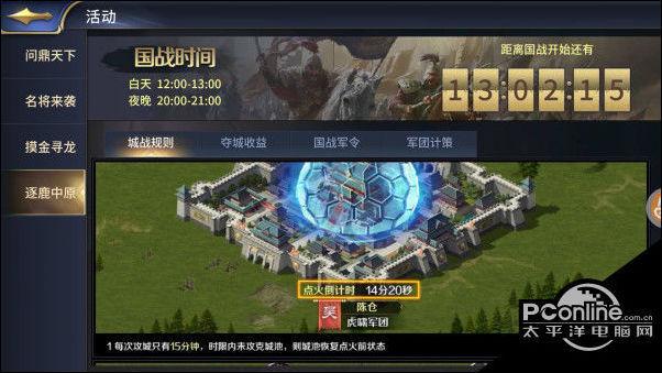 益智游戏:最新国战手游