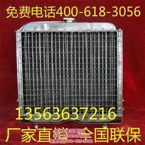 潍坊华丰柴油机ZHAZG机体缸体曲轴汽缸盖性价比高