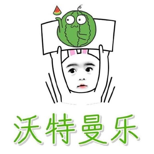 表情:来,教你们a表情的学点关于表情的英文单恶小孩欧美包水果搞图片