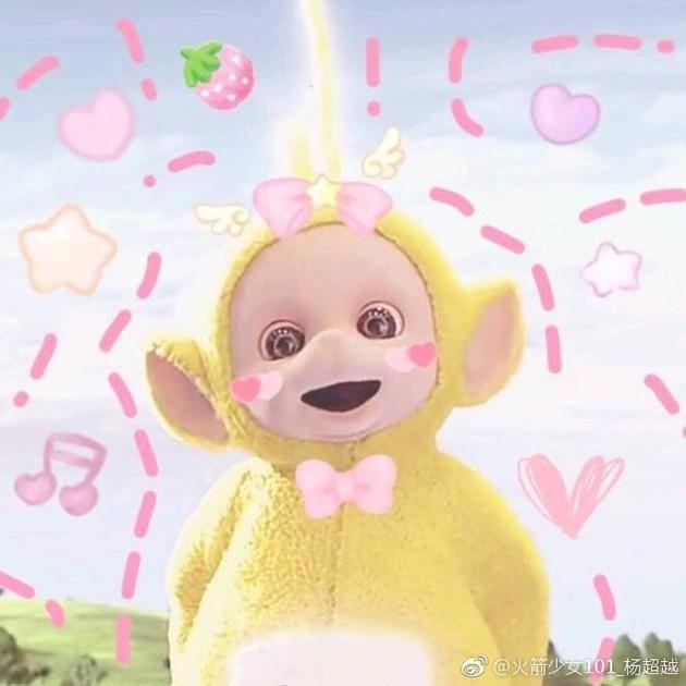 杨超越戴黄色帽子可爱十足 晒照自侃撞脸天线宝宝