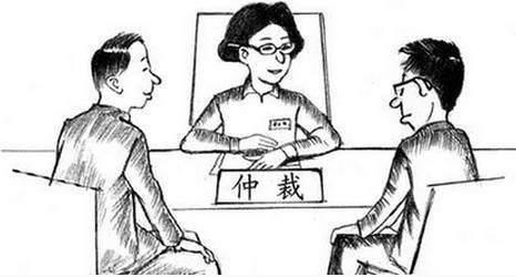 南京仲裁委员会利用区块链技术实现高效裁决