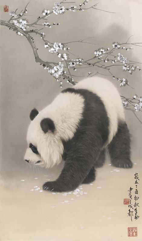 王申勇中国走兽画(动物画家)