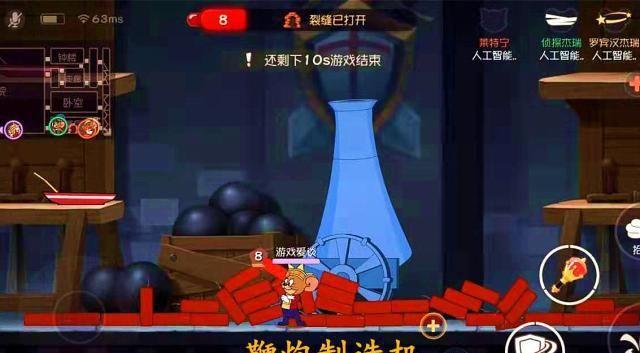 """《猫和老鼠》玩家自设SSS鼠卡""""反击"""",3鼠合力有几率放飞猫!"""