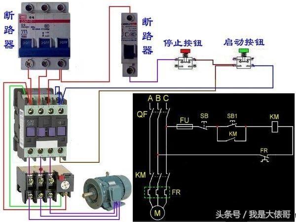 接触器互锁加自锁加热过载继电器接线 热过载继电器的常闭nc点一定要
