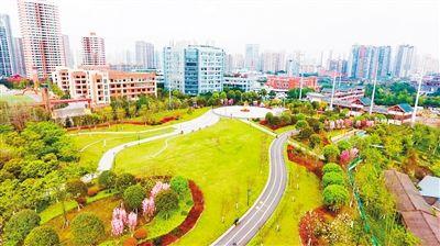九龙坡区今年打造15个社区公园