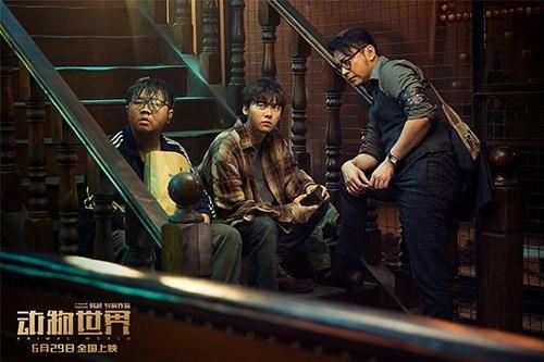 电影《动物世界》将于6月29日登陆各大院线,打响2018年暑期档.
